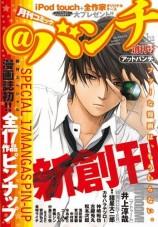 mangas - Comic @ Bunch