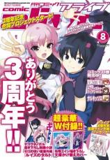 mangas - Comic Alive
