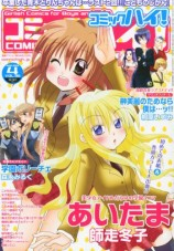 mangas - Comic High!