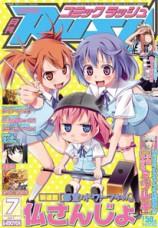 mangas - Comic Rush