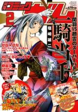 mangas - Comic Gum