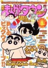 mangas - Manga Town