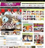 mangas - Gangan Online