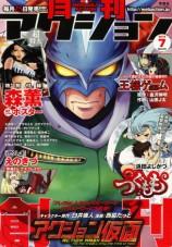 mangas - Gekkan Action