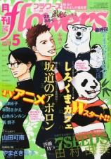 mangas - Flowers