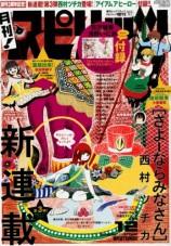 mangas - Spirits