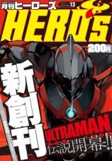mangas - Hero's