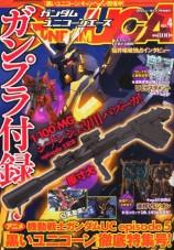 mangas - Gundam Uc Ace