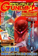 mangas - Gundam Ace