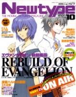 mangas - Newtype