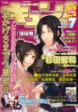 mangas - Comic B's Log Kyun!