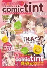 mangas - Comic Tint