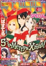mangas - Magazine Spécial