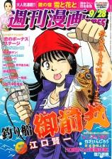 mangas - Manga Times