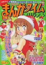 mangas - Manga Time Original