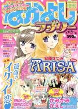 mangas - Nakayoshi Lovely