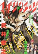 mangas - Shônen Magazine Edge