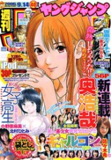 mangas - Young Jump