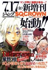 mangas - Jump SQ Crown