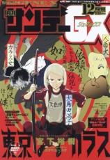 mangas - Sunday Gx