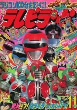 mangas - TV Land