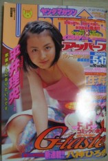 mangas - Young Magazine Uppers