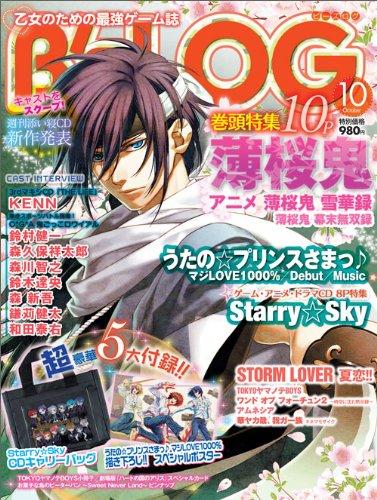 Mangas - Comic B's Log