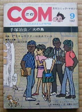 Mangas - Com Comic
