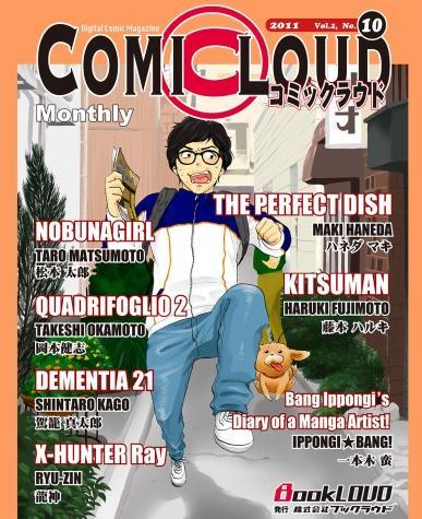 Mangas - Comic Loud
