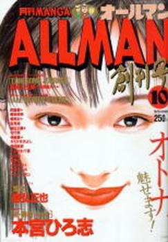 Mangas - Manga Allman