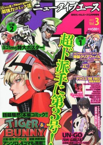 Mangas - Newtype Ace