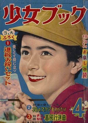Mangas - Shôjo Book