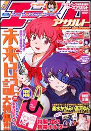 Mangas - Ace Assault