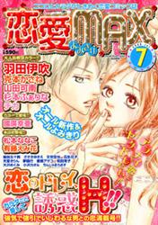 Mangas - Comic Miu