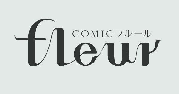 Manga - Manhwa - Comic Fleur