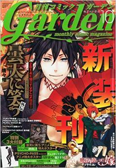 Mangas - Comic Garden