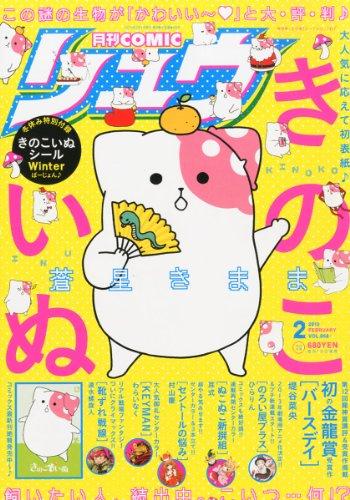 Mangas - Comic Ryû