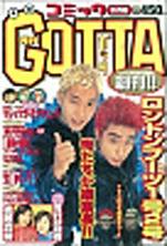 Mangas - Comic Gotta