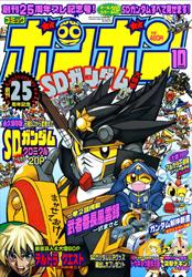 Mangas - Comic Bon Bon
