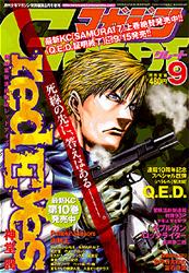 Mangas - Magazine E-no
