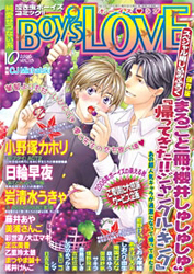 Mangas - Boy's Love