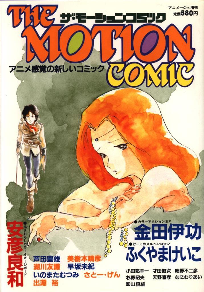 Mangas - The Motion Comic