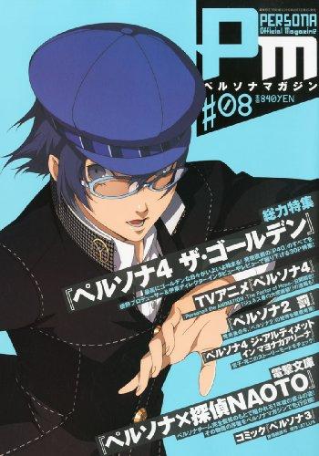 Mangas - Persona Magazine
