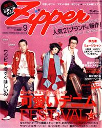 Mangas - Zipper
