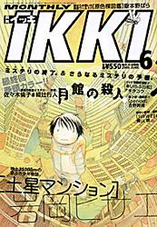 Mangas - Ikki