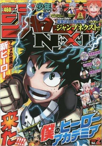 Mangas - Shônen Jump Next !