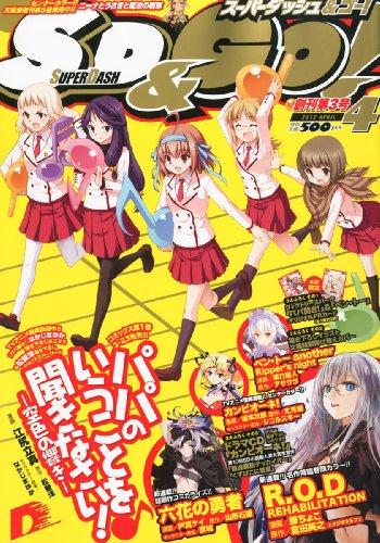 Mangas - Super Dash & Go!