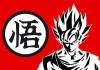 Logo superpipo69330