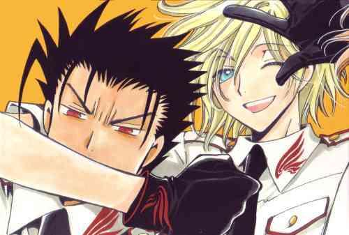 Tsubasa Reservoir Chronicle Fye20kurogane2005