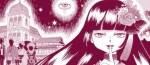 Un manga à suspense pour Lunlun Yamamoto